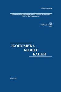 title_ebb_2